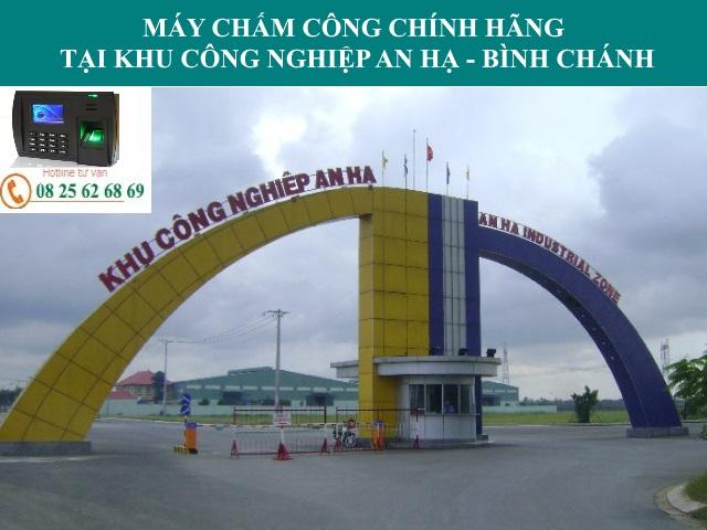 May cham cong tai khu cong nghiep an ha